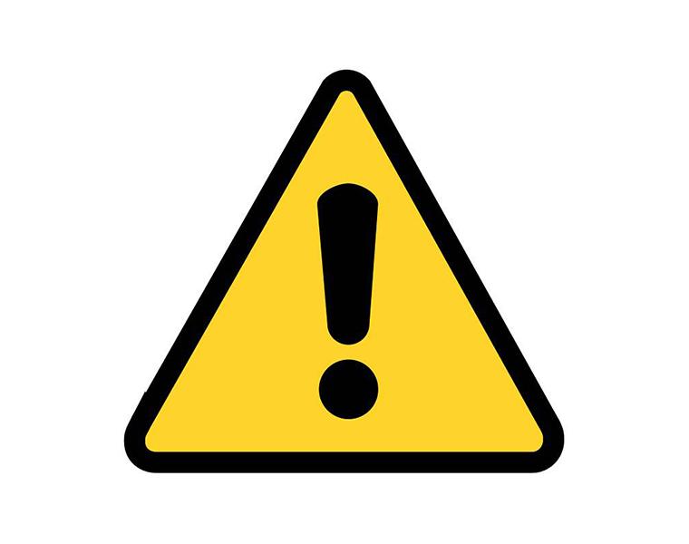 黑龙江警告标牌