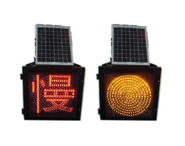 西藏黄闪红慢信号灯